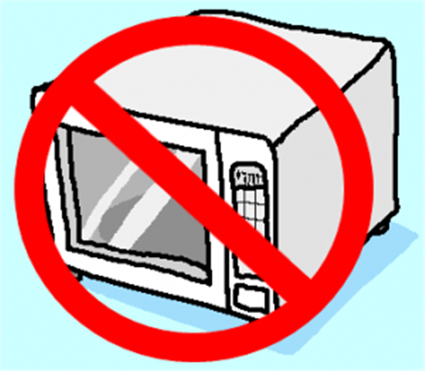 Microwave-300x262.png