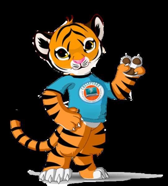 cmit tiger.png