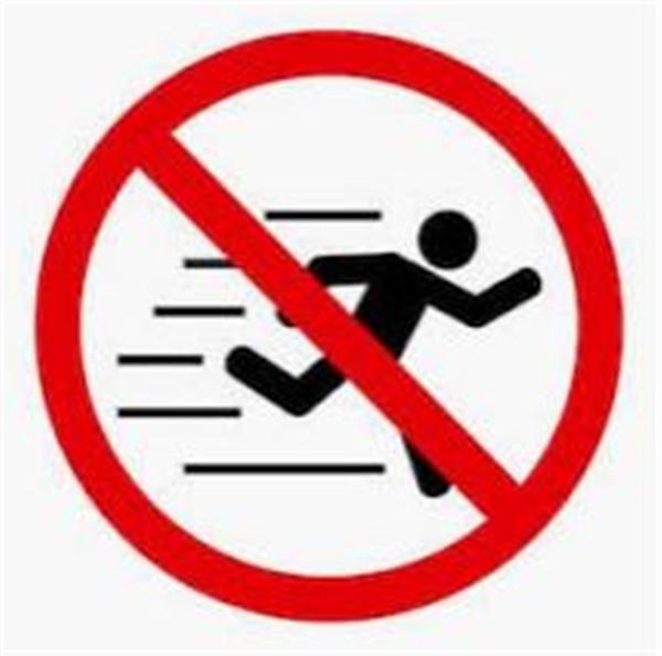 no running.JPG