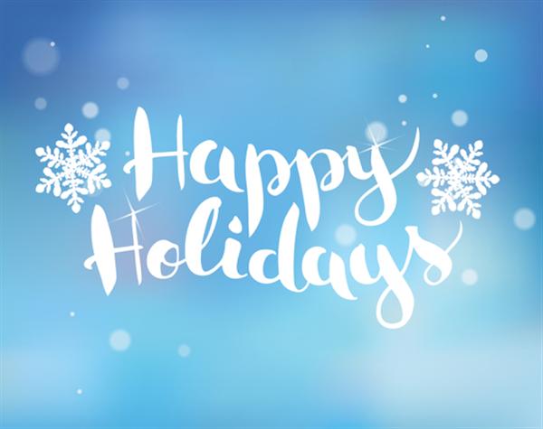 happy_holidays_for_blog.jpg